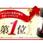 発酵黒豆エキス で血糖値が下がった ( 180 mg → 110 mg/dl )